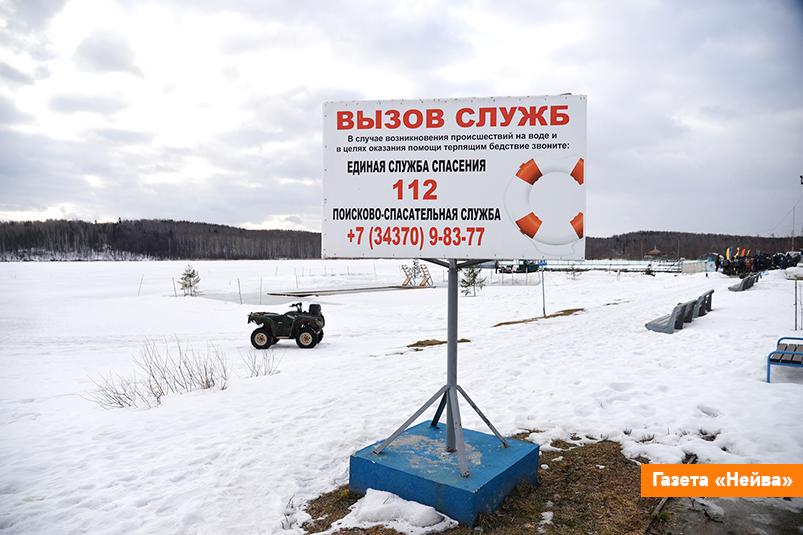 Как в Новоуральске спасали рыбака, провалившегося под лед