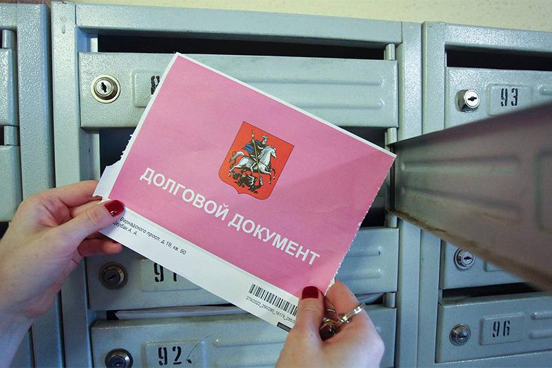 Для должников в Новоуральске начинается неспокойное время
