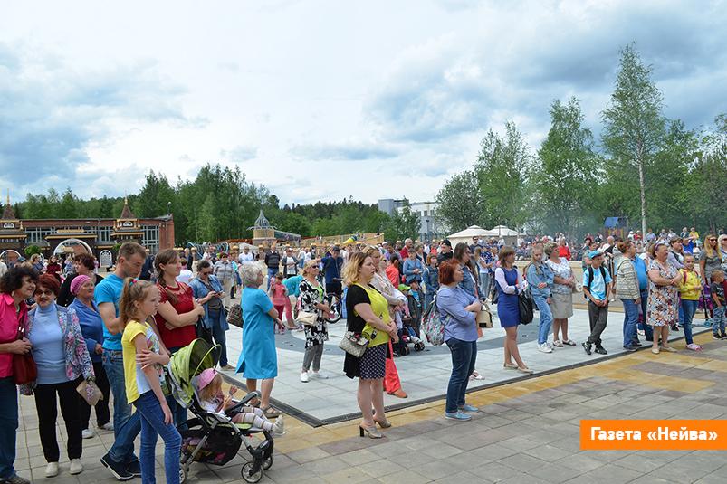Новоуральцы отметили День России