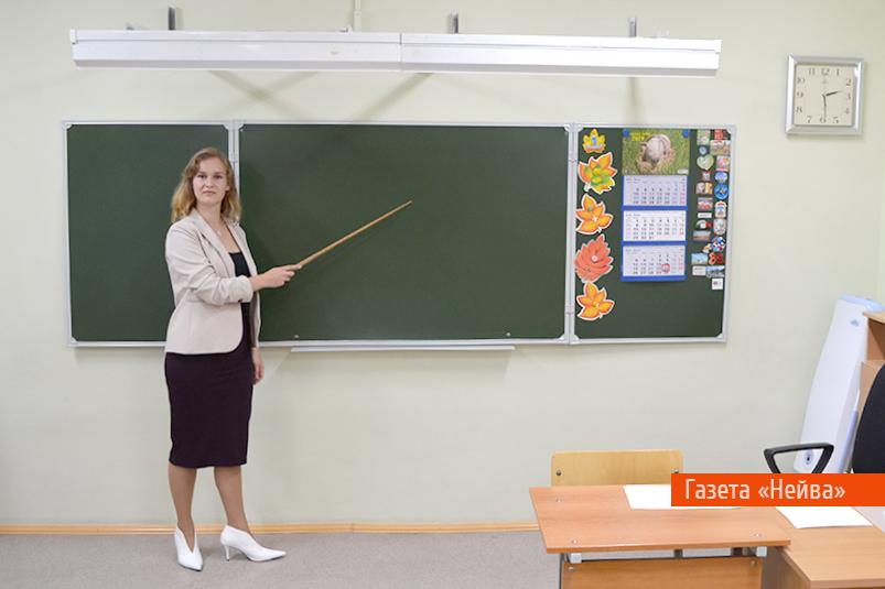 Молодые учителя Новоуральска