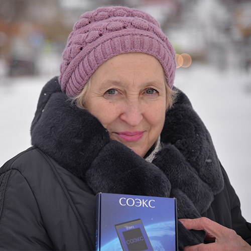 Ирина Картушина, учитель физики школы № 54